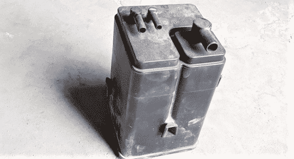Charcoal Canister On Floor
